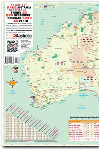 Australia Road Map A large detail Aussie Map of Oz