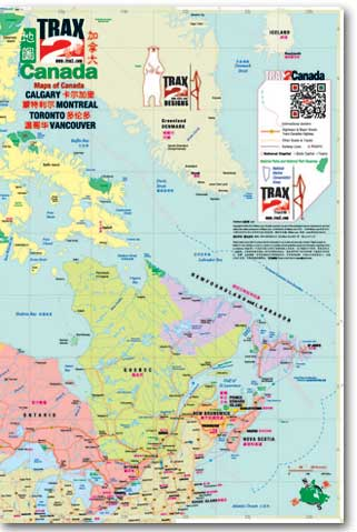 Canadian map road map of Canada with cities