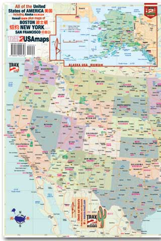 USA States Map Road map of USA with States
